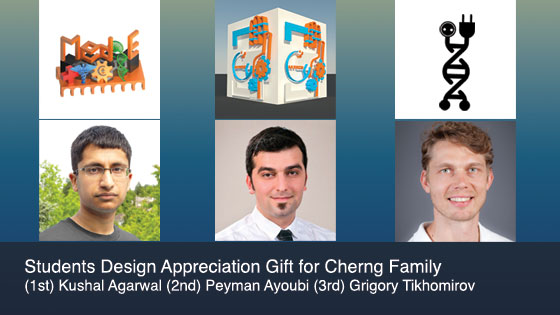 Students Design Appreciation Gift for Cherng Family